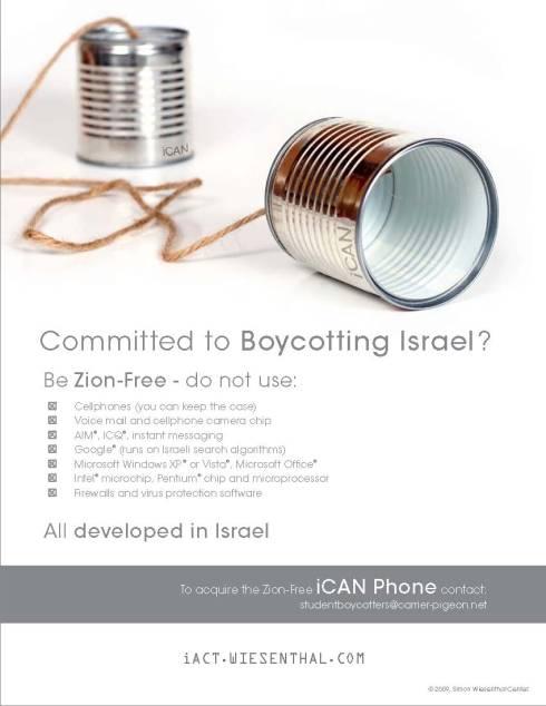 Cartaz do SWC satirizando a Campanha-BDS