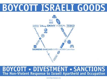 Cartaz da Campanha-BDS
