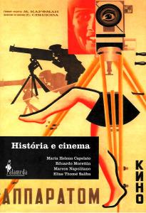 Plágio - História e Cinema (1)